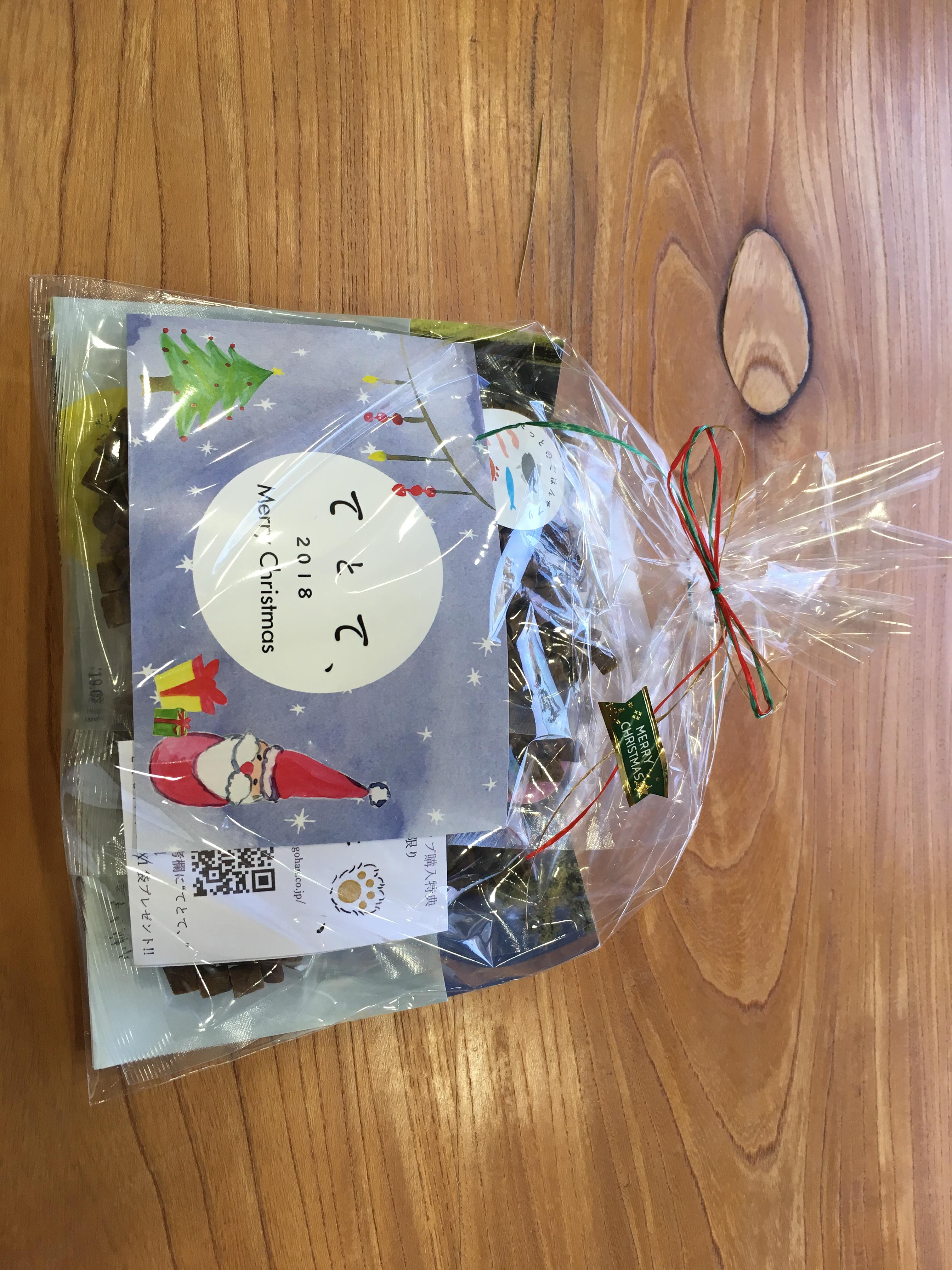 グラマラスエイチ麻布広尾の会員様が広尾プラザのクリスマスフェアーに出店されます!