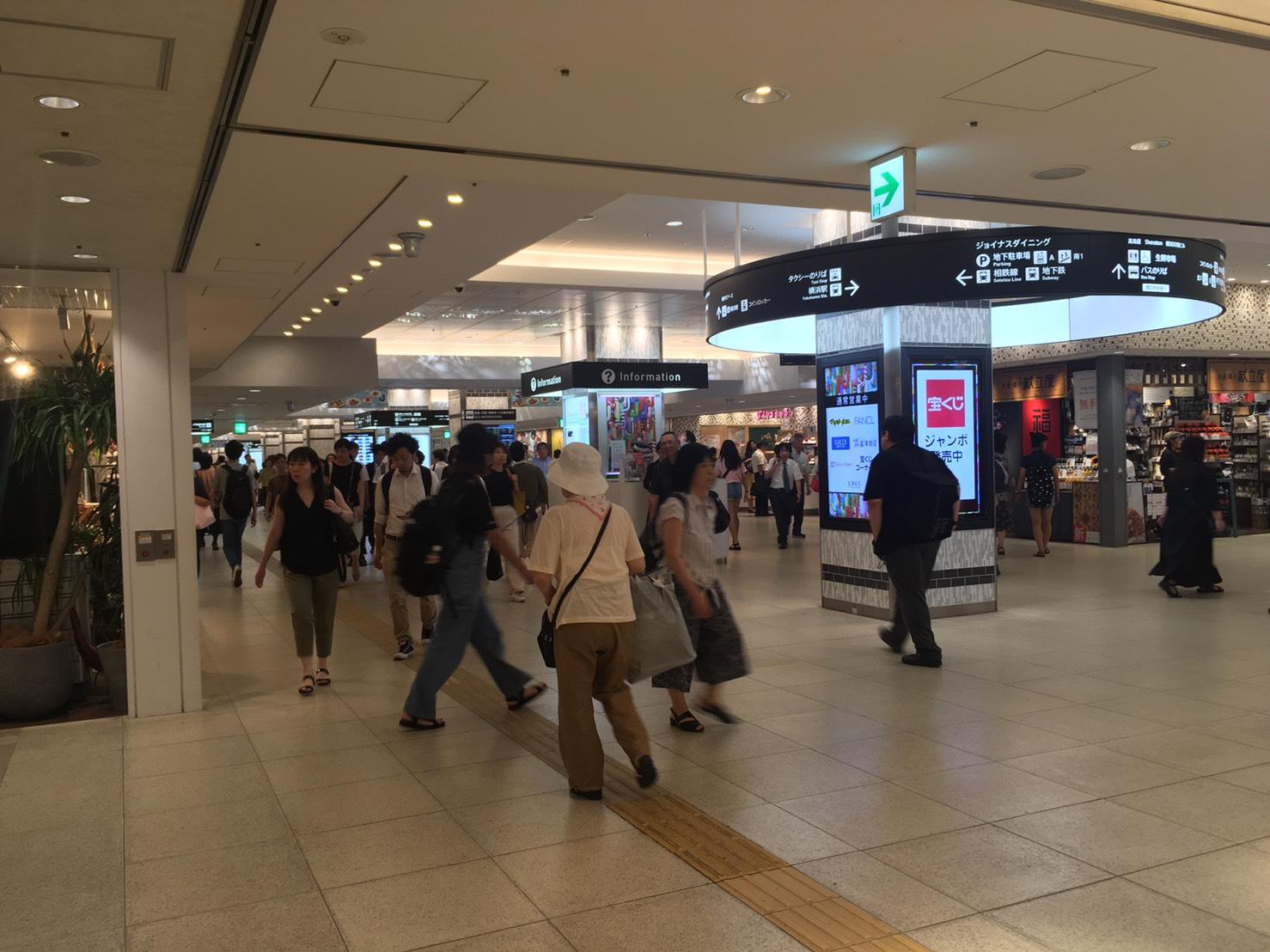 グラマラスエイチ横浜西口サロンへの行き方を紹介します!